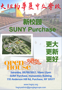 OpenHouse_flyer_02
