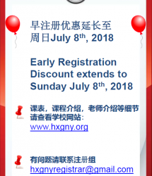 Early Registration Discount Extension Notice