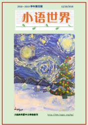 HXGNY 小语世界第四期 (2018-2019)