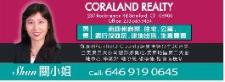 Ms. Shan Guan Licensed Real Estate Broker in NY & CT  Commercial Mortgage Broker