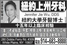 Dentist: Jennifer Wu