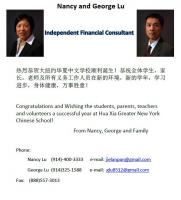 Financial Consultant: Nancy and George Lu
